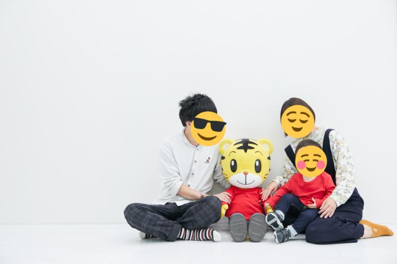 たまひよ写真館のしまじろうと家族写真