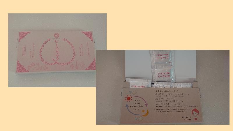 ピーチラックの薬と箱(開封)